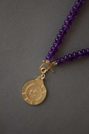 Brass Alphabet Coin
