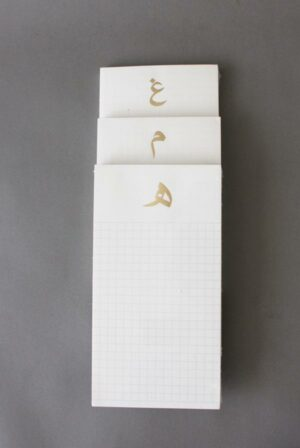 Gold Foiled Alphabet Notepads